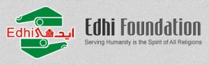 edhi-logo