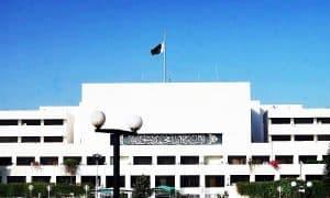 pakistan parliament bullding