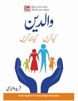 book-URDU-YTHRE-parents